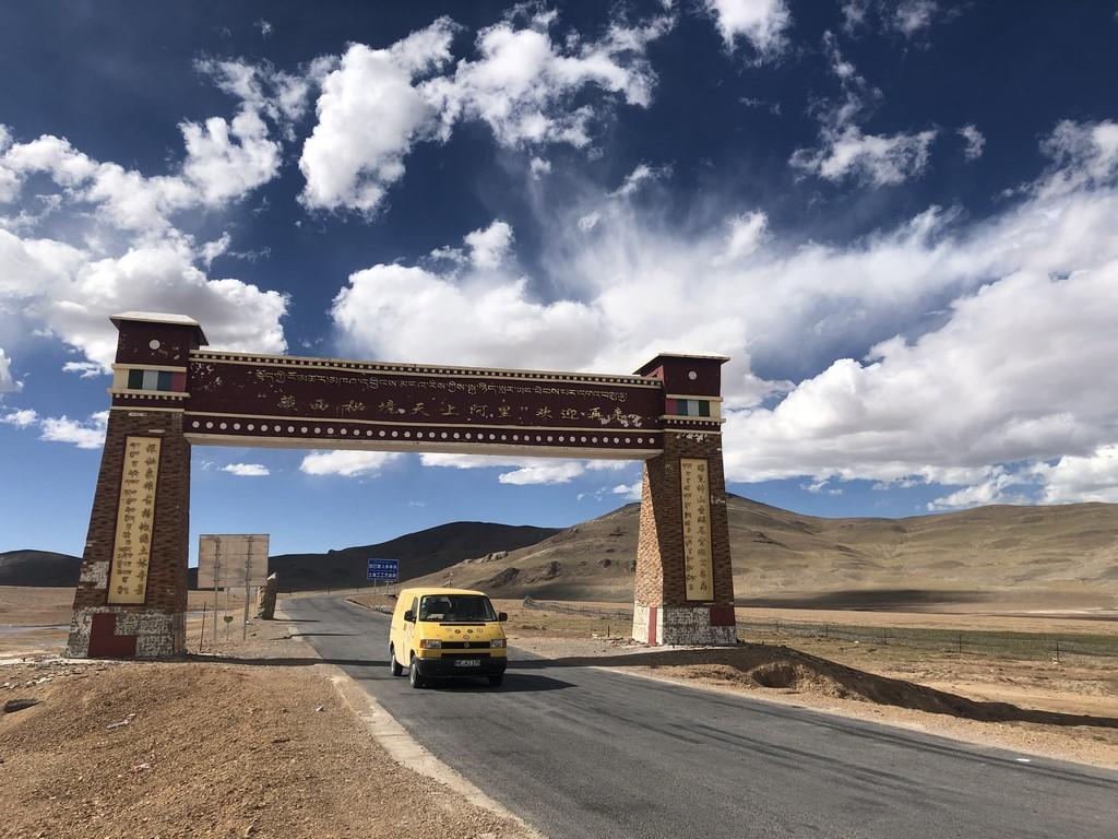 Der Westen Tibets