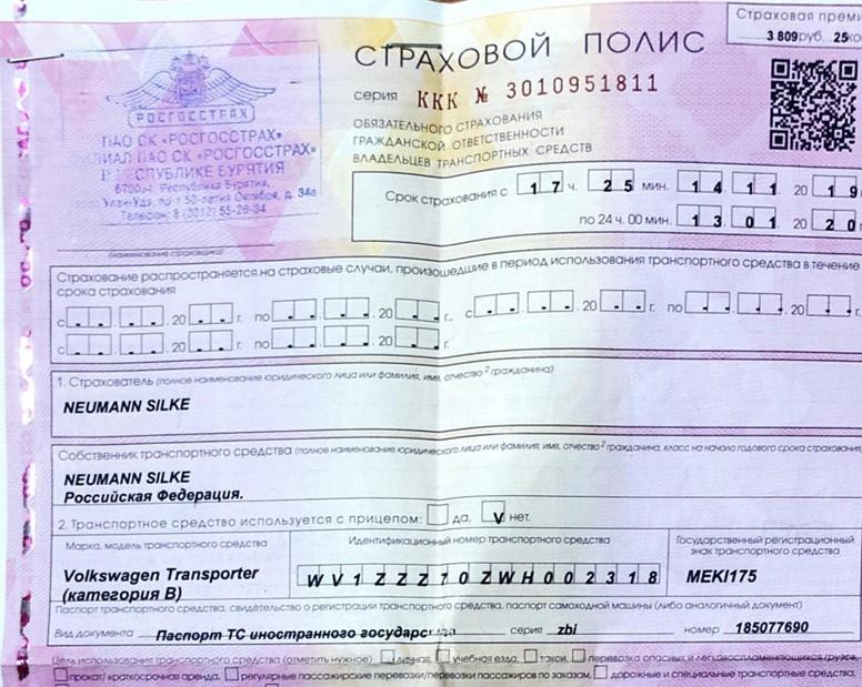 Verkehrsunfall in Russland